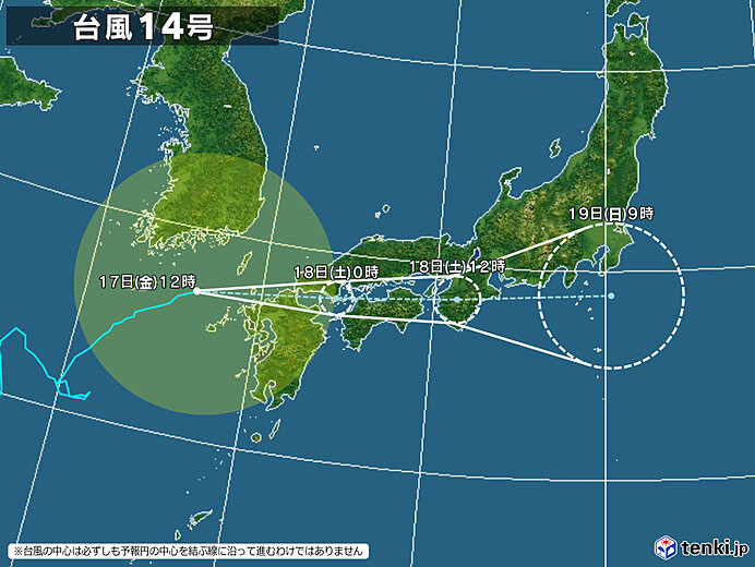 スーパータイフーン台風14号(チャンスー)